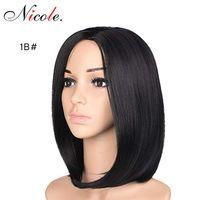 siyah cosplay bob peruk toptan satış-Nicole 10 Inç Bob Omber Kısa Düz Saç Peruk Doğal Siyah Sentetik Yüksek Sıcaklık Fiber Cadılar Bayramı Partisi Cosplay Peruk Siyah Kadınlar için
