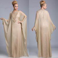 abaya con cuentas kaftan al por mayor-2019 Barato Champagne Abaya Dubai islámico Kaftan gasa Cristal Árabe Vestidos de noche Mangas largas Con cuentas Vestido de fiesta Vestidos de fiesta personalizados