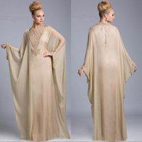 ingrosso abaya ricamato caftano-2019 economici champagne abaya dubai caftano islamico chiffon di cristallo arabo abiti da sera maniche lunghe in rilievo vestito da promenade del partito personalizzato
