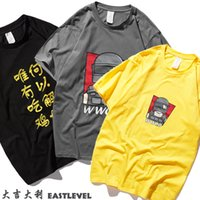 Wholesale stamp online - tide to eat chicken hot stamping printing t shirts for men and women loose cotton summer leisure prosperous mobile game with short sleeves
