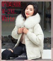 ingrosso giacche di nylon coreane-Giacca invernale donne in pelliccia con cappuccio Formato più solido Giù cappotto allentato oversize Womens Parka corto stile coreano addensare Giacche Outwear
