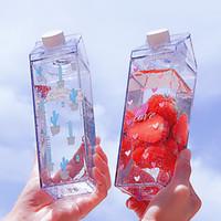 quadratische milchflaschen großhandel-Milchschalenschale Handschalenwasserflasche Quadratschalen Mädchenherz netter einfacher tragbarer Studentenschalenplastik