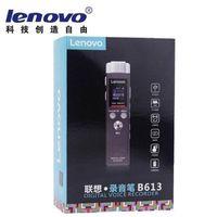 ingrosso giocatore lenovo-Lenovo B613 Microfono digitale Mp3 originale Long Distance Noisere-duction con HiFI per meeting voice recorder pen