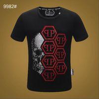 europa t-shirts großhandel-2019 Marke Design Sommer Street Wear Europa Mode Männer Hohe Qualität Baumwolle T-shirt Lässige Kurzarm T-shirt # 9920