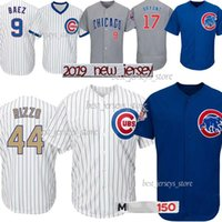 4739a26a05b Wholesale chicago cubs baseball online - 44 Rizzo Chicago Baseball jerseys  Cubs Baez Bryant Kyle Schwarber