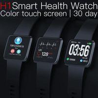 u8 saat bantları toptan satış-JAKCOM H1 Akıllı Sağlık İzle Yeni Ürün Olarak Akıllı Saatler u8 akıllı izle bandı 3 bip vaka