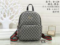 name brand backpack großhandel-Mode rucksack weiblichen markenname rucksack casual bag mode mikrofaser material gesteppte luxus designer handtasche italienische tasche