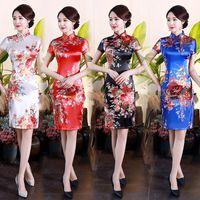 cheongsam vestido de baile curto venda por atacado-Chinês mandarim cheongsam mulheres mini vestido de seda curto prom tamanho qipao s-6xl