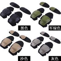 Wholesale black army gear resale online - Tactics Sport Elbow Impact Force Anti Slip Super Durable Kneepad Four Piece Suit Black Khaki Army Green Protective Gear dsD1