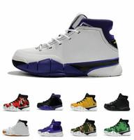 zapatillas de baloncesto moradas para hombre. al por mayor-UNDFTD Kobe 1s Protro MPLS All-Star 81 Puntos Purple Reign Undefeated Camo 1 PE Hombres Zapatillas Deep Forest Authentic Zapatillas de baloncesto Kobe