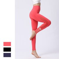 Wholesale female fitness yoga pants for sale - Group buy LU Cross Design Yoga Trouser Solid Color Hollow Quick Drying Slim Fitness Workout Pants High Waist Energy Sport Leggings Of Female lye E19