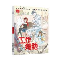conjunto de cartazes de anime venda por atacado-Anime japonês Hataraku Saibou Células No Trabalho Comic Set Pintura Álbum Cartaz Presente Anime Ao Redor
