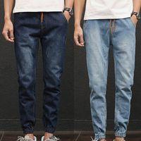US $42.0  Men's Jeans Plus Size Stretchy Loose Tapered Harem Jeans Cotton Breathable Denim Jeans Baggy Jogger Casual Trousers M 6XL men jeans jeans