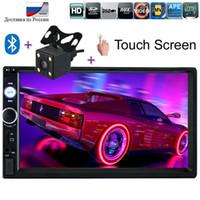 Wholesale mp3 audio video resale online - car dvd Autoradio Din General Models Touch Screen Bluetooth Car Radio Player Car Audio AUX USB Mirror Link Rear View Camera b