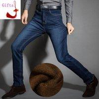 ingrosso lin uomini-NIANJEEP Marca Famosa di Alta Qualità Autunno Inverno Jeans caldo affollamento caldo morbido uomo jeans Alta elasticità pantalon lin homme
