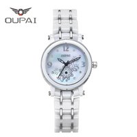 водонепроницаемые часы оптовых-OUPAI Lucky Clover Ceramic Waterproof Ladys watch White Simple  High Quilty Free Shipping Quiz Watch Women