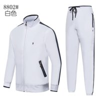 ingrosso usura casuale di affari-2019 American Paul Knight Jacket Mens Primavera Autunno Wear Genuine Shopping Stars Business Casual grandi dimensioni Polo Tute