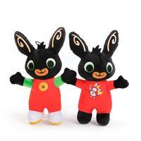 ingrosso bambola morbida coniglio-25 cm Bing Bunny giocattoli di peluche bambola animali di peluche Bing Bunny Doll coniglio animale morbido Bing's Friends for Kids giocattoli regalo di Natale 1321