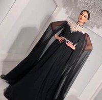 schwarzes rhinestone formales langes kleid großhandel-A-Line Schwarz Abendkleider mit langem, hochgeschlossenem Strass Ausschnitt bodenlangen Chiffon Plus Size Formal Prom Party Celebrity Dresses