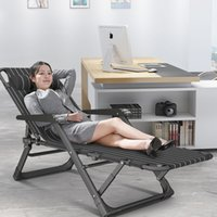 Recliner folding lunch break nap bed balcony home leisure chair beach portable chair lazy couch