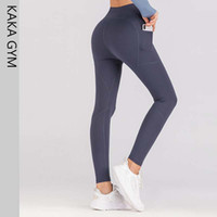 Wholesale super stretch yoga pants for sale - Group buy Women Running Sports Legging Gym Compression Pants Women Yoga pant Super Stretch Workout Trousers Dance Tights with pocket