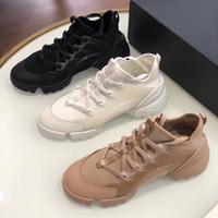 chaussures de ruban femmes achat en gros de-Luxe Connect sneaker Designer Triple S entraîneurs des espadrilles vintage pour les femmes blanches Triple noir nue Rétro ruban gros-grain Souliers simple