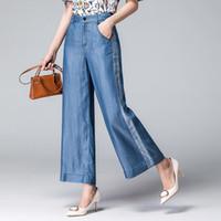 desgaste das mulheres coreanas das calças de brim venda por atacado-Alta Qualidade Moda Feminina 2018 Cintura Alta Mulher Perna Larga Jeans Jeans Soltos Das Mulheres Do Vintage Jeans Casual Coreano Street Wear