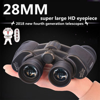 Super large eyepiece HD Big Binoculars powerful Binocular Metal FMC Green Film Long Range zoom travel Telescope