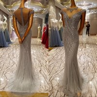 ccf094d5b9c2 2019 Silver Grey Long Prom Evening Party Dresses O neck Prom Dress Backless  Sparkle Mermaid Evening Gowns