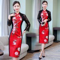 vintage chinese ipek cheongsam elbise toptan satış-Çin Kadınlar 3/4 Kollu Qipao Mandarin Yaka Akşam Parti Kulübü Elbise Ipek Saten Seksi Bodycon Baskı Çiçek Cheongsam Vestidos