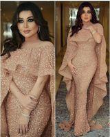 robes de bal de champagne d'or achat en gros de-2019 Bling paillettes sirène robes de bal rose en or bijou cou étage longueur Moyen Orient arabe soirée robes de soirée BC0199