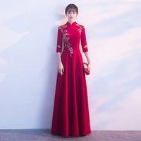 uzun cheongsam gece elbisesi toptan satış-Gelin Kırmızı Nakış Geleneksel Çince Gelinlik Kadınlar Oryantal Abiye Uzun Qipao Robe Chinoise Modern Cheongsam