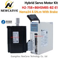 motor nema 34 al por mayor-Leadshine H2-758 2phase híbrido Servo motor de pasos del controlador de NEMA 34 86HSM85-BZ-E1 8.5NM Con freno Encoder Cable NEWCARVE