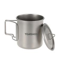 TOAKS cup-450/ultraligero al aire libre vajilla taza de titanio plegable mango taza de agua With Lid