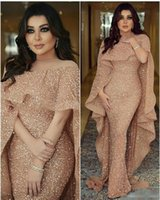 Wholesale glitter carpet online - 2019 New Bling Sequined Mermaid Evening Dresses with Long Cape Ruffles Glitter Illusion Arabic Middle East Custom Made Plus Size Prom Dress