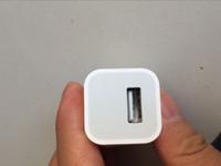 sans adaptateur achat en gros de-A1385 de qualité originale avec le logo US Plug USB AC chargeur mural chargeur de voyage adaptateur pour iphone 7 8 PLUS X XS XR XSmax sans boîte d'origine