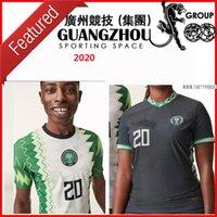 camisetas de futbol de calidad tailandia al por mayor-nuevos 2020 2021 Nigeria Inicio fútbol ausente Jersey de 20 21 pies maillot de camisas Nigeria Okechukwu Okocha Ahmed Musa MIKEL Iheanacho Fútbol