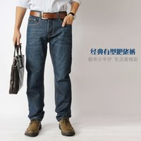 мужчины высокой талией джинсы оптовых-МУЖСКАЯ ОДЕЖДА Extra Large Джинсы с высокой талией Жир Плюс размер Брюки Мужчина Straight-отделиться-Fit Plus размера штаны