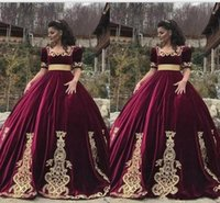Wholesale olive velvet for sale - Group buy 2019 New Vintage Burgundy Quinceanera Ball Gown Dresses Velvet Applique Square Neck Sleeve Sweep Train Plus Size Prom Evening Gowns