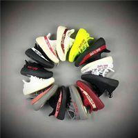ingrosso scarpe da ginnastica alte per le ragazze-Designer Brand 2019 Scarpe da bambino di alta qualità Scarpe da corsa per bimbi Kanye West 350 Scarpe da corsa V2 Scarpe da ginnastica per bambini Beluga 2.0 Sneakers