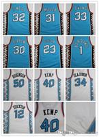 ingrosso pullover di pallacanestro stella-Maglia da pallacanestro All-Star East 1996 Jersey Pippen 23 Maglia da baseball Michael O Neal Kemp Hill Retro 96 All-Star Disponibile