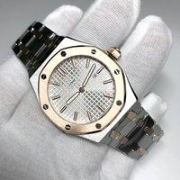ingrosso orologio da quarzo fibbia bianco-bianco dell'orologio signore di formato 33mm linea Royal Oak vetro di quarzo movimento zaffiro rosa orologi in oro fibbia pieghevole in acciaio inox