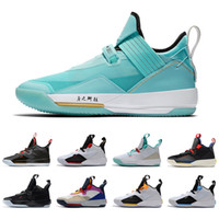 en ateşli teknoloji toptan satış-Sıcak Lüks Basketbol Ayakkabı XXXIII 33 33 s Guo Ailun CNY Çin Yeni Yıl Gelecek Uçuş Teknik Paketi Üniversitesi Programı Karartma Görünür Sneaker