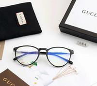 blaue sonnenbrille für frauen großhandel-New modische Designer Sonnenbrillen flache Moypia Spiegel Goggle Luxus Sonnenbrillen für Männer Frauen Anti-Blue Light Brille Modell G1064 mit Box