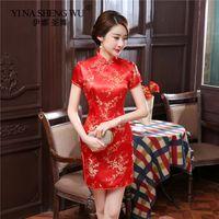 genou cheongsam achat en gros de-Cheongsam chinois traditionnel robe robe cheongsam robes style chinois genou mince costume dragon Phoenix femmes sexy 16 couleurs