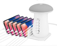 ingrosso lampada del port del usb-Multi Port Quick charger 3.0 Mushroom Lamp QC3.0 Ricarica per smart phone + Lampada a led + Dock station per ricarica USB