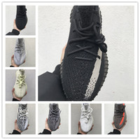 Wholesale matching sneakers men women for sale - Group buy With sport watch Static Classical Colour Matching butter sesame Beluga Kanye West man and women sneaker sports running shoes