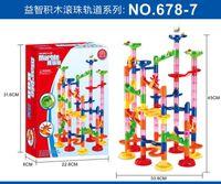 çocukların blok oyuncakları toptan satış-Parça top montaj blokları 3D üç boyutlu labirent boru hattı çocuk bulmaca oyuncak DIY