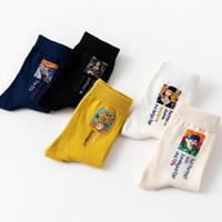 ingrosso signore di pittura a olio astratta-calzini di marca del progettista delle donne degli uomini Calzini dell'annata Personalizzati serie della pittura a olio di inglese nei calzini valvolari signore astratte letterarie