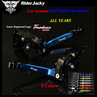 Wholesale yamaha yzf thunderace resale online - For Yamaha YZF R YZF1000R Thunderace ALL YEARS Blue Black Motorcycle CNC Accessories Adjustable Brake Clutch Lever With Logo